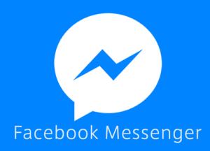 ビジネスに便利でお得なFacebookメッセンジャーを使っていますか?