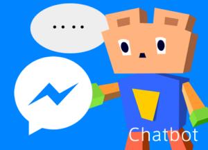 今注目のチャットボット(自動会話プログラム)