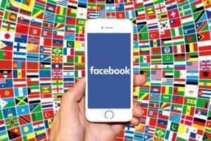 世界最大規模のSNS「facebook」とは